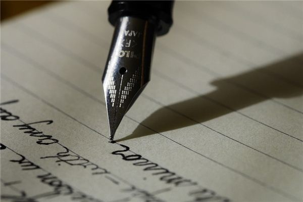 Die Bedeutung der Traumdeutung des Briefes