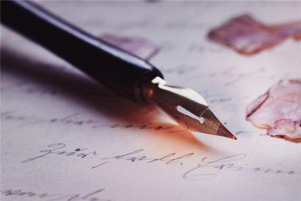 Traumdeutung von Stift