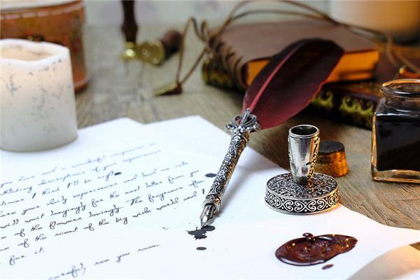 Die Bedeutung der Tintentraumdeutung