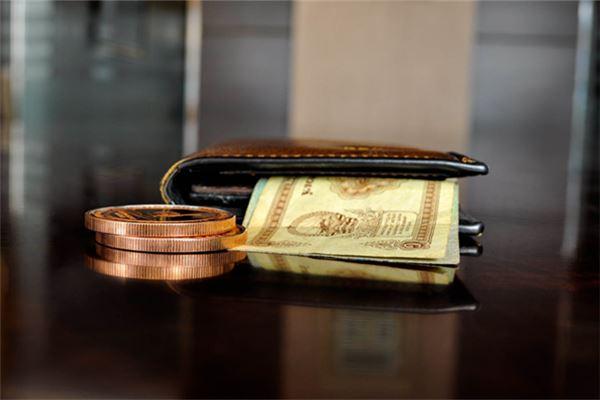 Traumdeutung von verlorenem Portemonnaie